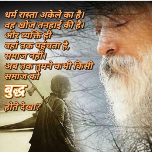 Post by Tejal Vaghasiya Dolly on 06-Aug-2019 10:28am