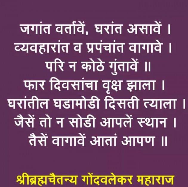 Post by मच्छिंद्र माळी on 06-Aug-2019 10:30am