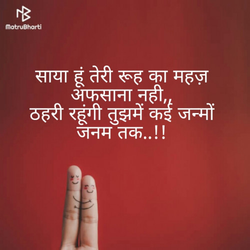 Post by Afsana on 06-Aug-2019 11:10am