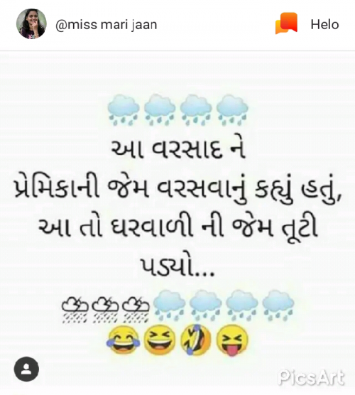 Post by Bharat Ahir on 06-Aug-2019 11:20am