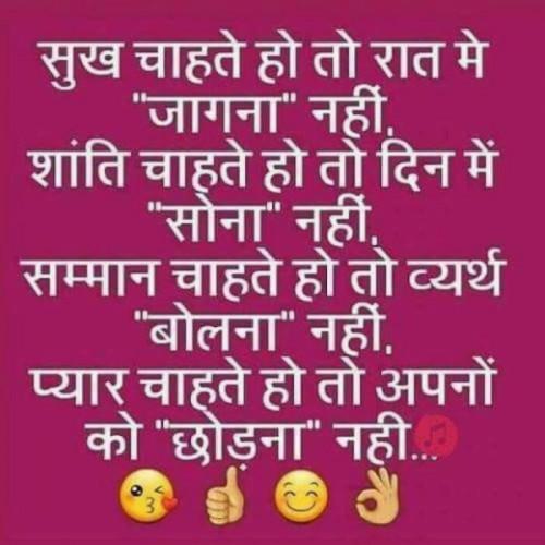 Post by anuradha jain on 06-Aug-2019 11:49am