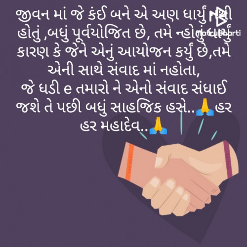 Post by Neha on 06-Aug-2019 12:21pm