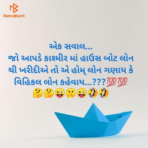 Post by Aniruddhsinh Vaghela Vasan Mahadev on 06-Aug-2019 01:00pm