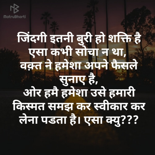 Post by patel suhani on 06-Aug-2019 07:36pm
