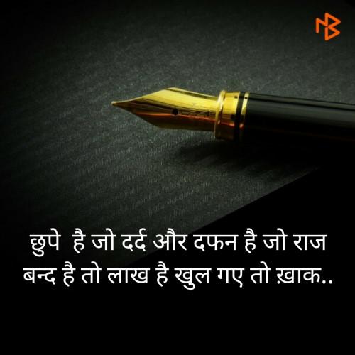 Post by Sarita Sharma on 07-Aug-2019 08:06am