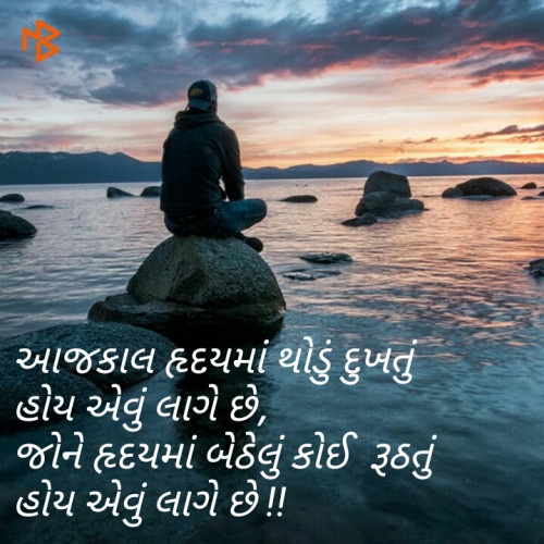 Post by Afsana on 07-Aug-2019 08:21am