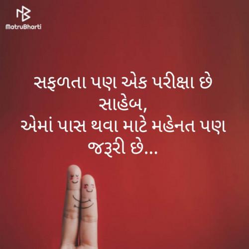 Post by Sagar Shah on 07-Aug-2019 09:08am