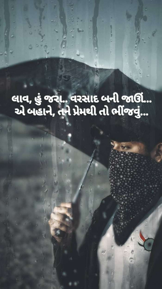 Post by Komu on 07-Aug-2019 09:36am