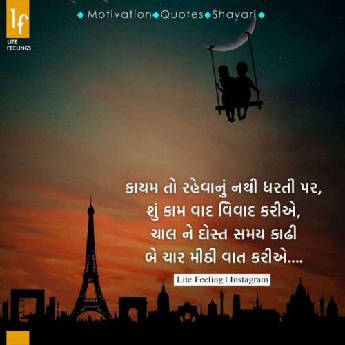Post by KOMAL SUTARIYA on 07-Aug-2019 09:37am
