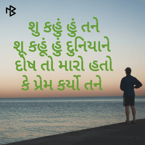 Post by Dipak Chavda on 07-Aug-2019 10:19am