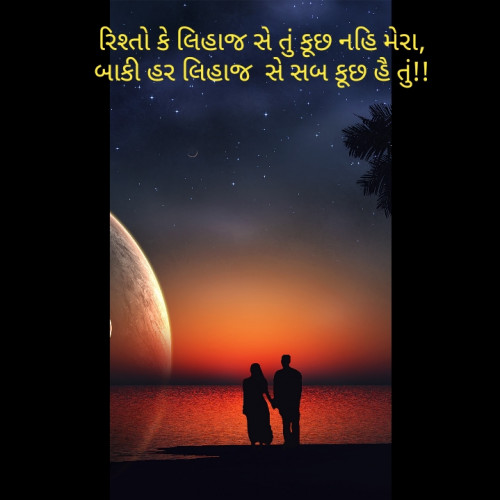 Post by Neha on 07-Aug-2019 12:41pm