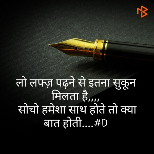Post by Deepak Singh on 07-Aug-2019 01:44pm