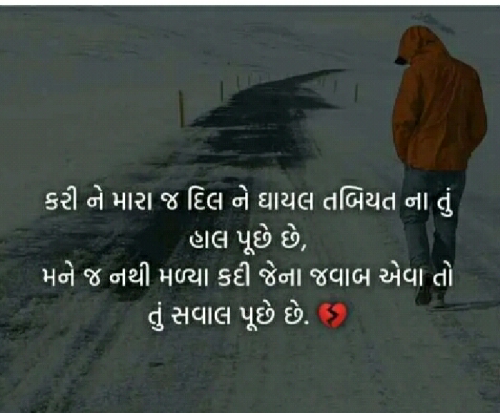 Hindi Whatsapp-Status status by Aarti on 08-Aug-2019 08:02am | Matrubharti