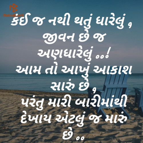 Post by jagrut Patel on 08-Aug-2019 08:30am