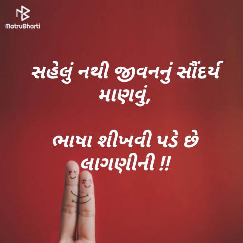 Post by Er Bhargav Joshi on 08-Aug-2019 08:56am