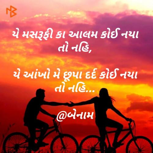 Post by Er Bhargav Joshi on 08-Aug-2019 09:21am
