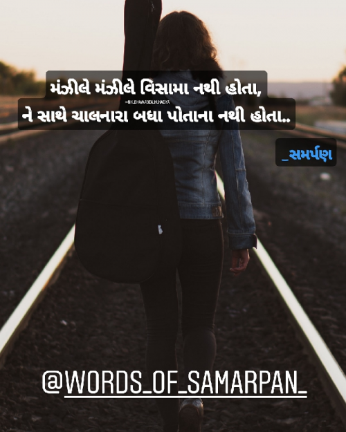 Post by Nikunj kukadiya samarpan on 08-Aug-2019 05:35pm