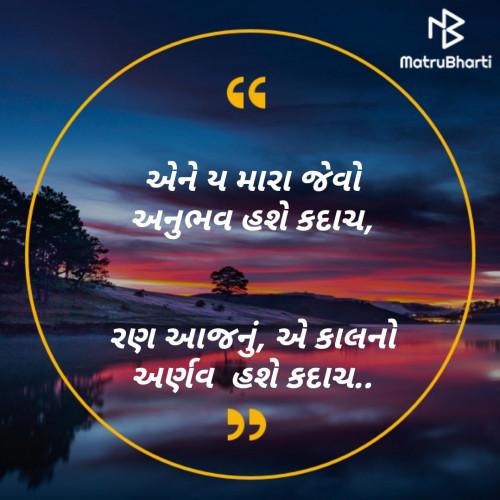 Post by Er Bhargav Joshi on 08-Aug-2019 05:58pm