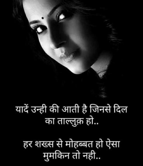 Post by vidya padvi on 08-Aug-2019 06:31pm