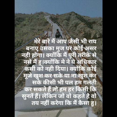 Post by Bhati Anandrajsinh on 08-Aug-2019 06:44pm