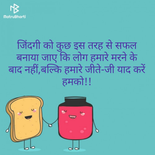 Post by Maitri on 08-Aug-2019 06:44pm