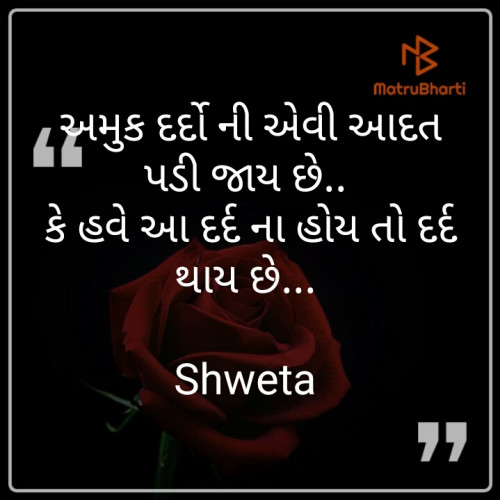 Post by Shweta Parmar on 08-Aug-2019 07:42pm