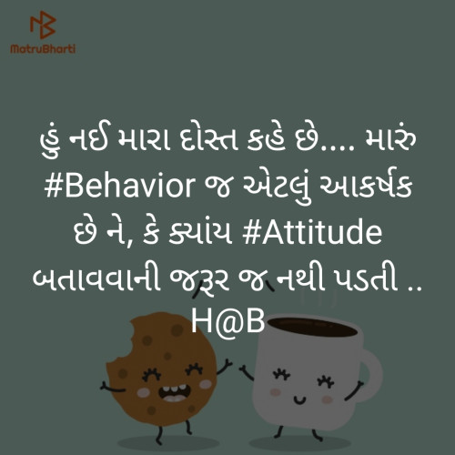 Post by BHAVIN PARMAR on 08-Aug-2019 09:02pm