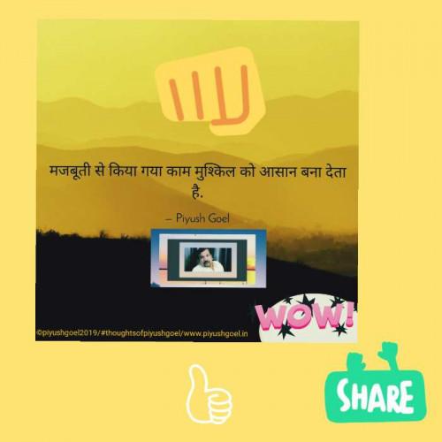Post by Piyush Goel on 08-Aug-2019 11:05pm