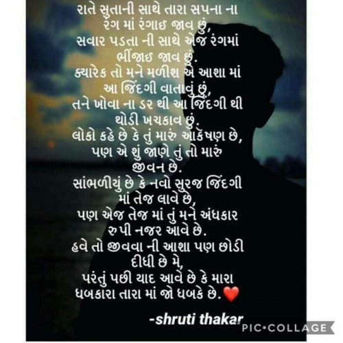 Post by Aarti on 08-Aug-2019 11:08pm