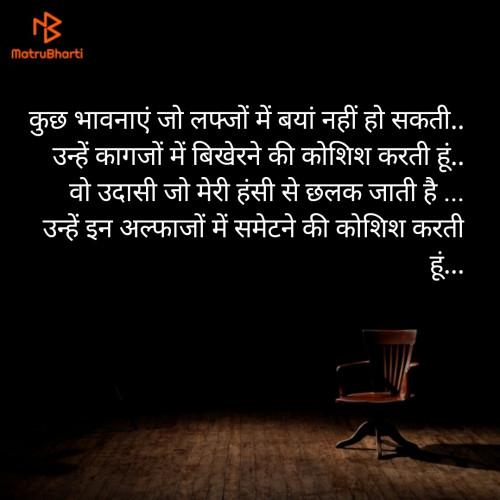 Post by Sarita Sharma on 09-Aug-2019 07:29am