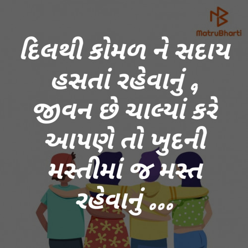 Post by jagrut Patel on 09-Aug-2019 08:57am