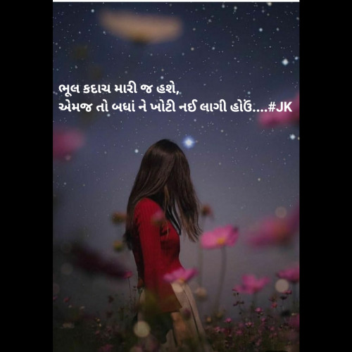 Post by Krina on 09-Aug-2019 10:51am