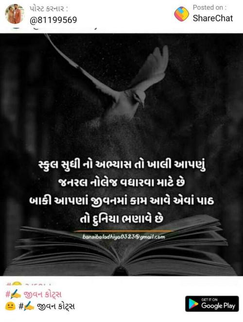 Post by Urmi Waghela on 09-Aug-2019 10:57am