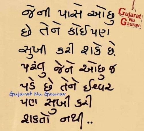 Post by VIKAT SHETH on 09-Aug-2019 11:03am