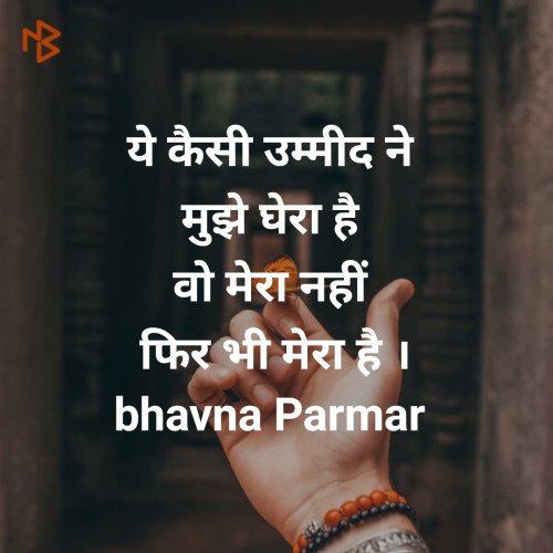 Post by Bhavna Parmar on 09-Aug-2019 02:27pm