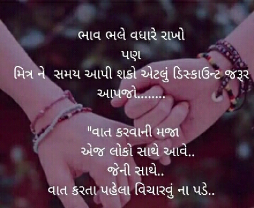 Post by Aarti on 09-Aug-2019 04:01pm