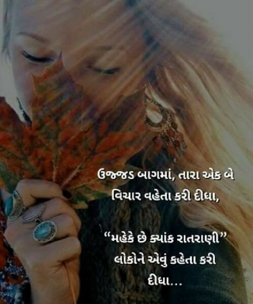 Post by Aarti on 09-Aug-2019 04:02pm