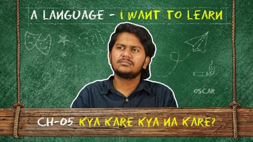 A Language - I want to Learn मातृभारती पर एक पाठक के रूप में है | मातृभारती