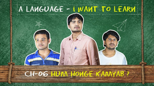 Hindi Funny status by A Language - I want to Learn on 11-Aug-2019 08:00pm | Matrubharti
