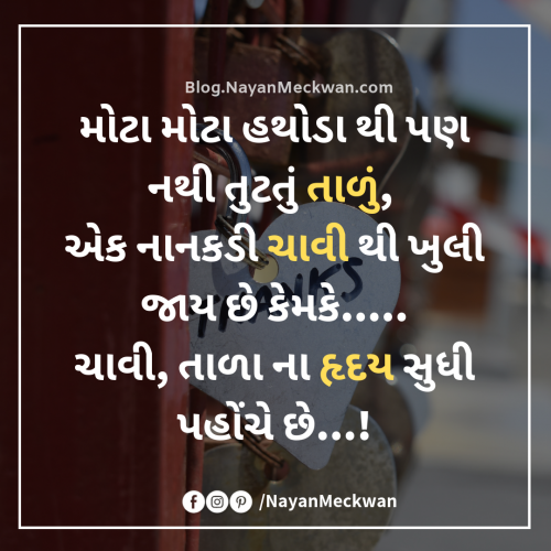 #friendshipStatus in Hindi, Gujarati, Marathi | Matrubharti