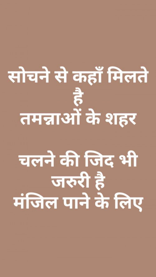Post by Bharat Gelot on 09-Aug-2019 06:18pm