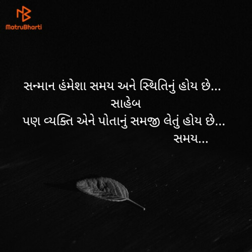 Post by Dhaval Gandhi on 09-Aug-2019 09:38pm
