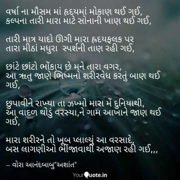Post by Vora Anandbabu on 09-Aug-2019 11:45pm