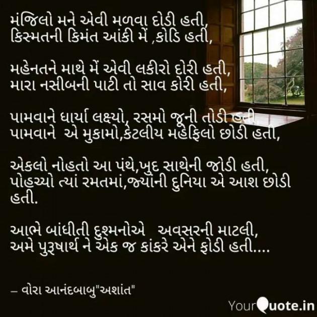 Post by Vora Anandbabu on 09-Aug-2019 11:46pm