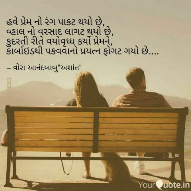 Post by Vora Anandbabu on 09-Aug-2019 11:48pm