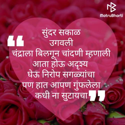 Post by Aaryaa Joshi on 10-Aug-2019 07:04am