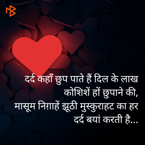 Post by Sarita Sharma on 10-Aug-2019 07:13am