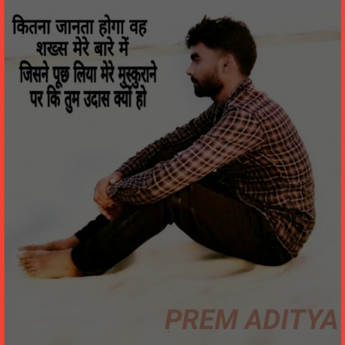 Post by prem chand on 10-Aug-2019 08:26am