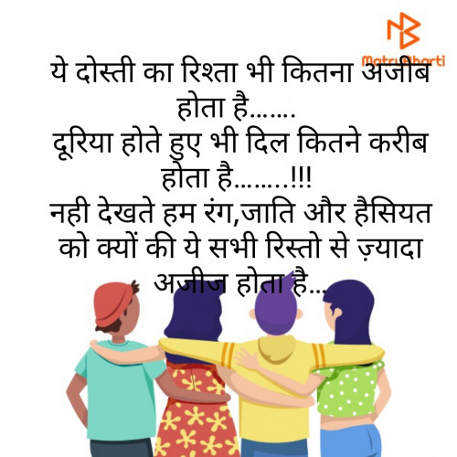 Post by Hitesh Shiroya on 10-Aug-2019 08:51am