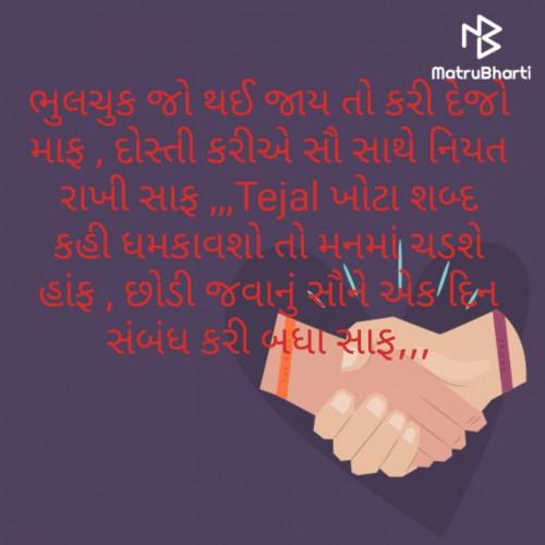 Post by Tejal Vaghasiya Dolly on 10-Aug-2019 08:50am
